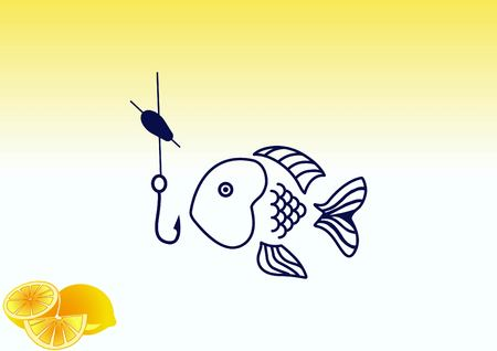 Fishing icon. Vector illustration. Illustration
