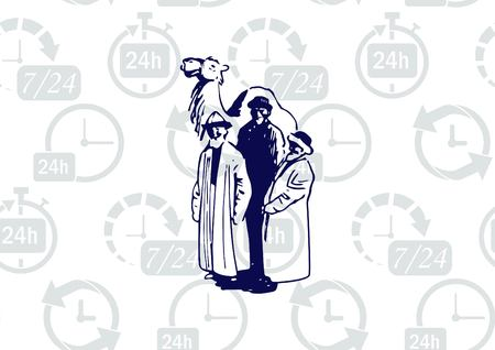 Camel, vector illustration. Ilustração