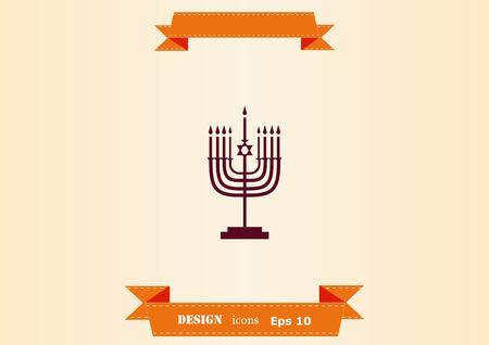 Star of David Jewish synagogue icon Ilustração