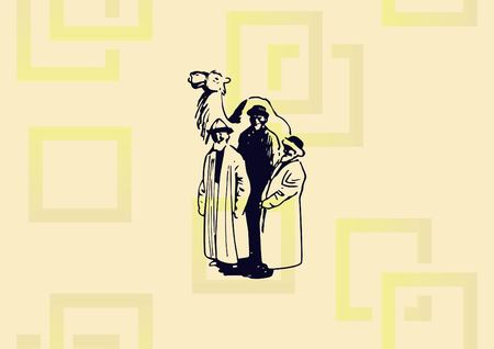 Camel with three men icon vector illustration.