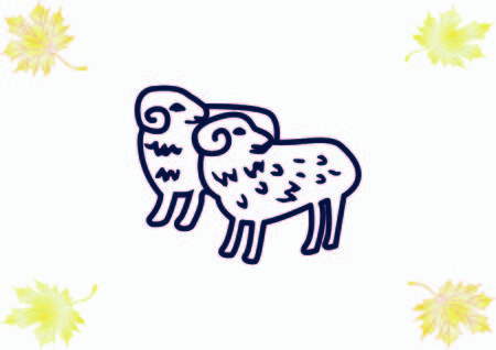 Vector illustration of a sheep. Flock of sheep. sheep logo. Illusztráció