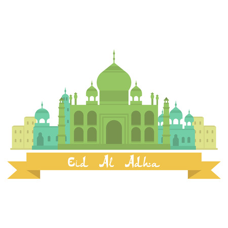 caligraphy: Eid Al Adhra holiday vector icon. Islamic religious holidays.