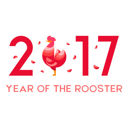 Vector illustration of the rooster as a symbol of New Year 2017. New Year and Christmas celebration topic. Illustration