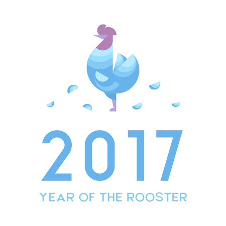 Vector illustration of the rooster as a symbol of New Year 2017. New Year and Christmas celebration topic. Stok Fotoğraf