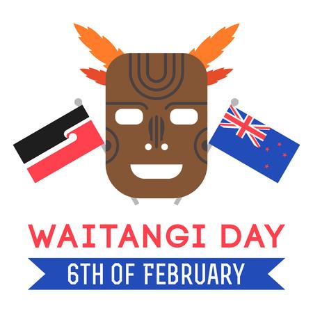 Illustration of Maori mask for Waitangi Day on the 6th of February. Çizim