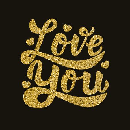 愛しています。手描きゴールデン スタイルでフレーズをレタリングします。ポスター、デザイン要素のはがき。ベクトル図