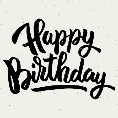 お誕生日おめでとう。手描き白い背景で隔離のフレーズをレタリングします。ポスター、グリーティング カードのデザイン要素です。ベクトル図