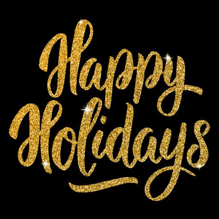 楽しい休暇をお過ごしください。手描き黒の背景に分離された黄金のスタイルでレタリングします。ポスター、グリーティング カードのデザイン要