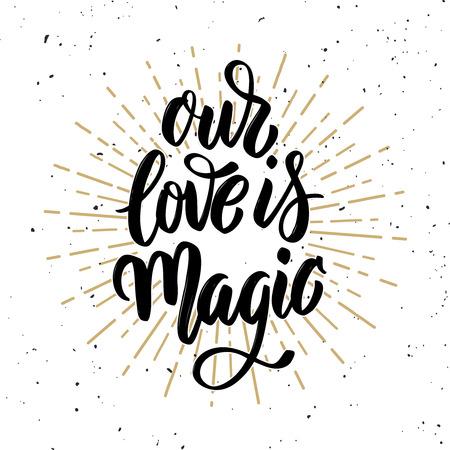 私たちの愛は魔法です。手描き下ろし動機レタリング引用。ポスター、バナー、グリーティング カードのデザイン要素です。ベクトル図