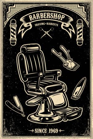 이발소 포스터 템플릿입니다. 이 발 의자 및 도구 grunge 배경. 엠 블 럼, 사인, 포스터, 카드, 배너 디자인 요소입니다. 벡터 일러스트 레이 션