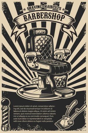 이발소 포스터 템플릿입니다. 이 발 의자 및 도구 grunge 배경. 일러스트