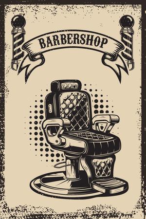 Barber shop. Barber chair on grunge background. Design element for poster, emblem, label, t shirt. Vector illustration Illustration