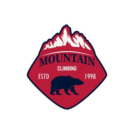 Mountain climbing. Emblem template with rock peak. Design element for logo, label, emblem, sign, poster. Vector illustration Çizim