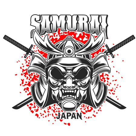 Emblem template with samurai helmet and crossed katanas on grunge background. Design element for logo, label, sign, poster, t shirt. Vector illustration