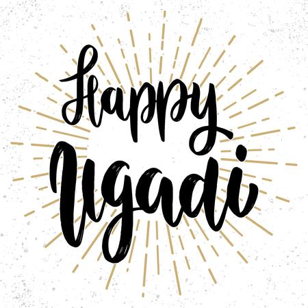 Happy Ugadi. Lettering phrase on grunge background. Design element for poster, card, banner. Vector illustration Çizim