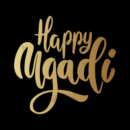 Happy Ugadi. Lettering phrase on dark background. Design element for poster, card, banner. Vector illustration