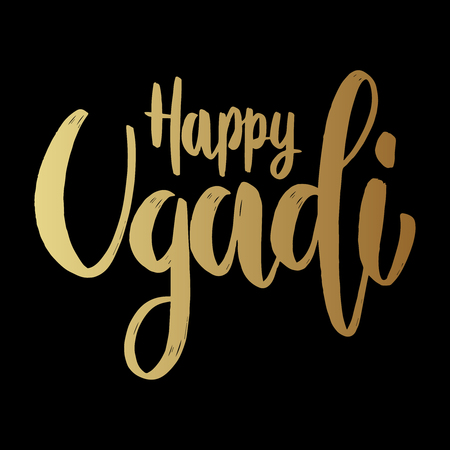 Happy Ugadi. Lettering phrase on dark background. Design element for poster, card, banner. Vector illustration