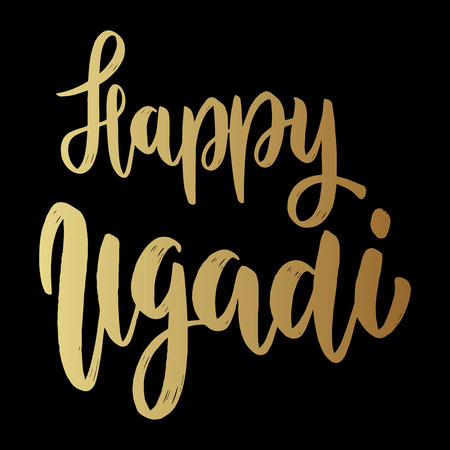 Happy ugadi text. lettering phrase for ugadi holidays greeting card, invitation, banner, postcard, web, poster template. Vector illustration