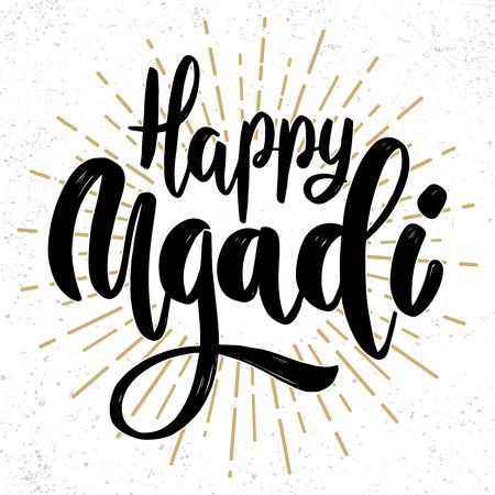 Happy Ugadi. Lettering phrase on grunge background. Design element for poster, card, banner. Vector illustration Illustration