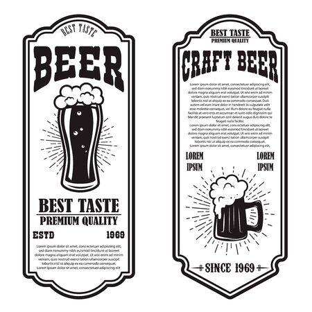 Set of beer flyers with hop illustrations. Design element for poster, banner, sign, emblem. Vector illustration Imagens - 136895129