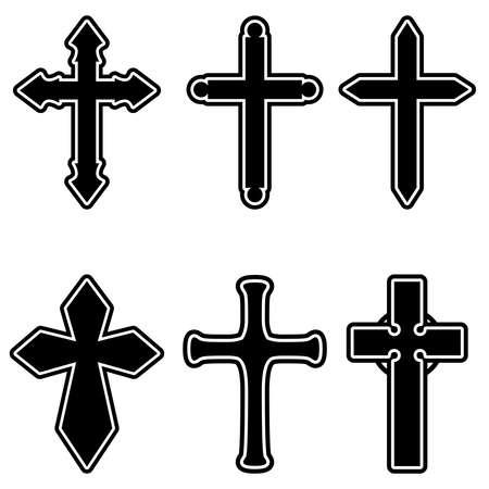 Set of illustrations of christian religious crosses. Design element for infographic, emblem, sign, poster, car, banner. Vector illustration Ilustracja