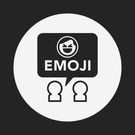 smily face: emoji icon Illustration