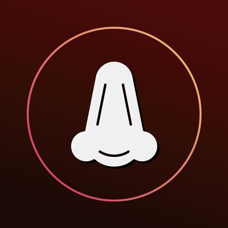 nostril: nose icon