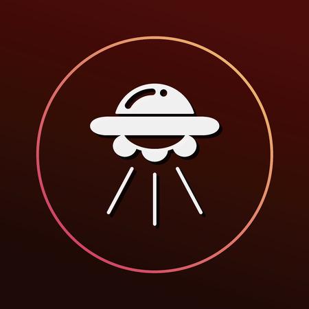 우주 UFO 아이콘