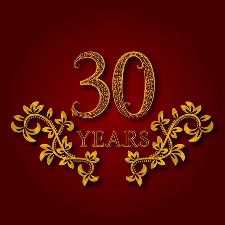 Thirty Years Anniversary Celebration Patterned Logotype Thirtieth