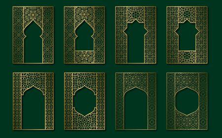 Set of golden vintage frames in form of ornate door and window. Book, booklet, brochure covers, greeting card or leaflet backgrounds templates. Standard-Bild - 130781369