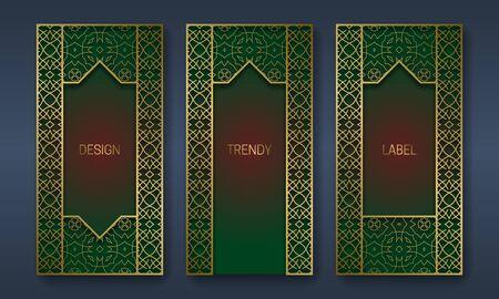 Golden graceful packaging design series. Set of labels templates with vintage patterned frames. Illusztráció
