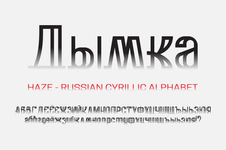 Isolated Russian cyrillic alphabet of capital and lowercase letters. Monochrome gradient font. Title in Russian - Haze. 矢量图像