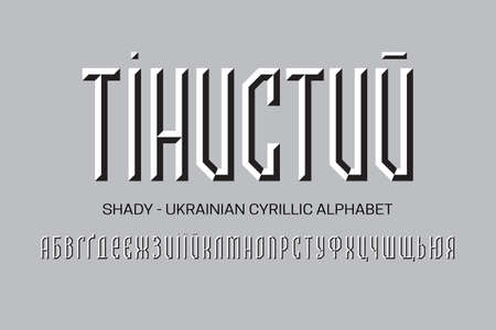 Isolated Ukrainian cyrillic alphabet of white black angular letters. Stylish display font. Title in Ukrainian - Shady.