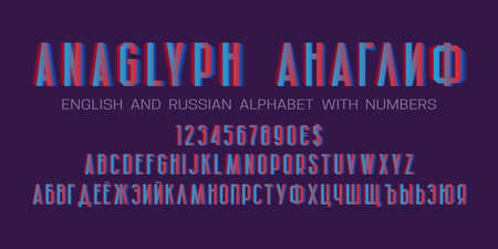 Cyan red English and Russian alphabet witn numbers and currency signs. Vibrant display font. Title in English and Russian - Anaglyph. 矢量图像