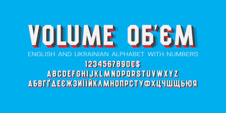 White black red volumetric English and Ukrainian alphabet witn numbers. 3d display font. Title in English and Ukrainian - Volume.
