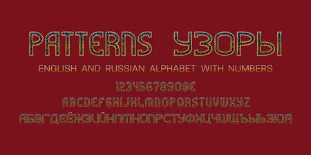 Golden black patterned English and Russian alphabet witn numbers and currency signs. Vintage ornate display font. Title in English and Russian - Patterns.