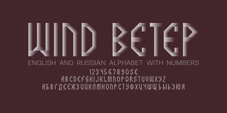Halftone English and Russian alphabet witn numbers. Monochrome urban display font. Title in English and Russian - Wind.