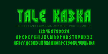 Green luminous English and Ukrainian alphabet witn numbers. Vibrant 3d display font. Title in English and Ukrainian - Tale.