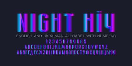 Pink blue gradient English and Ukrainian alphabet witn numbers and currency signs. Vibrant display font. Title in English and Ukrainian - Night.