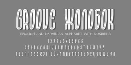 Isolated volumetric English and Ukrainian alphabet witn numbers. 3d display font. Title in English and Ukrainian - Groove.
