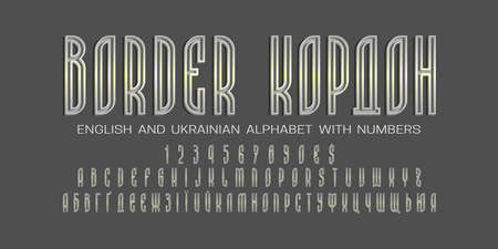 Silver volumetric English and Ukrainian alphabet witn numbers. 3d display font. Title in English and Ukrainian - Border. 矢量图像