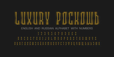 Golden English and Russian alphabet witn numbers. Luxurious display font. Title in English and Russian - Luxury. 矢量图像