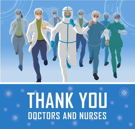 Merci aux médecins, infirmières et professionnels de la santé