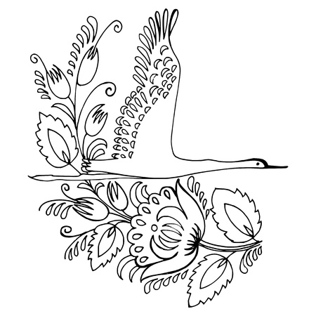 hand drawn, vector, illustration in Ukrainian folk style Vector