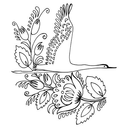 hand drawn, vector, illustration in Ukrainian folk style Stock Vector - 18615054