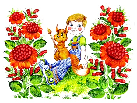 ethnics: disegnati a mano, illustrazione in stile popolare ucraina Vettoriali