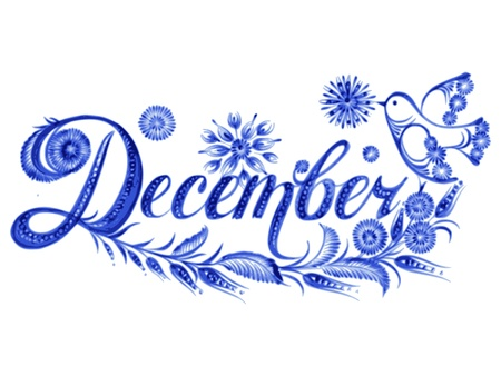 December name of the month, hand drawn, vector, illustration in Ukrainian folk style Vector