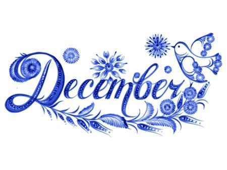 December naam van de maand, met de hand getekende, vector, illustratie in Oekraïense folk stijl