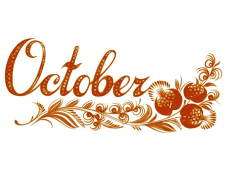 October name of the month, hand drawn, illustration in Ukrainian folk style Vector