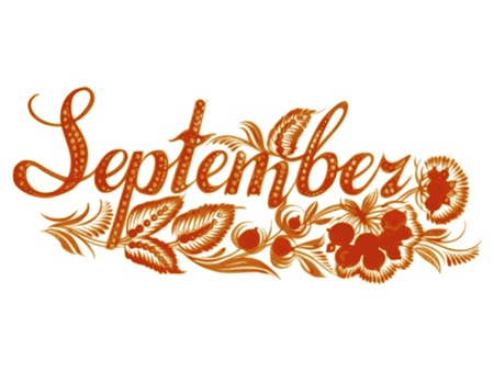 September name of the month, hand drawn, illustration in Ukrainian folk style Vector